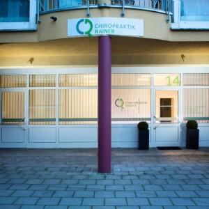 Außenansicht Eingang Chiropraxis Rainer